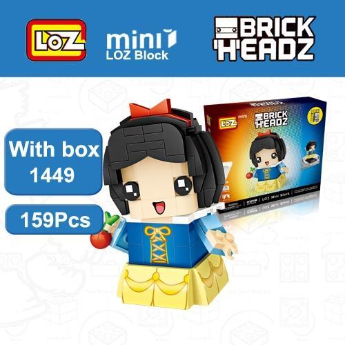 product image 583862053 - LOZ™ MINI BLOCKS