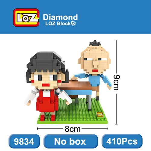 product image 815342347 - LOZ™ MINI BLOCKS