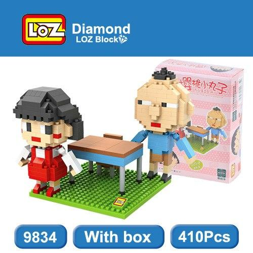 product image 815342351 - LOZ™ MINI BLOCKS