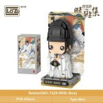 1329-with-box
