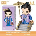 1546-with-box