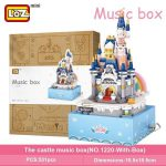 1220-with-box