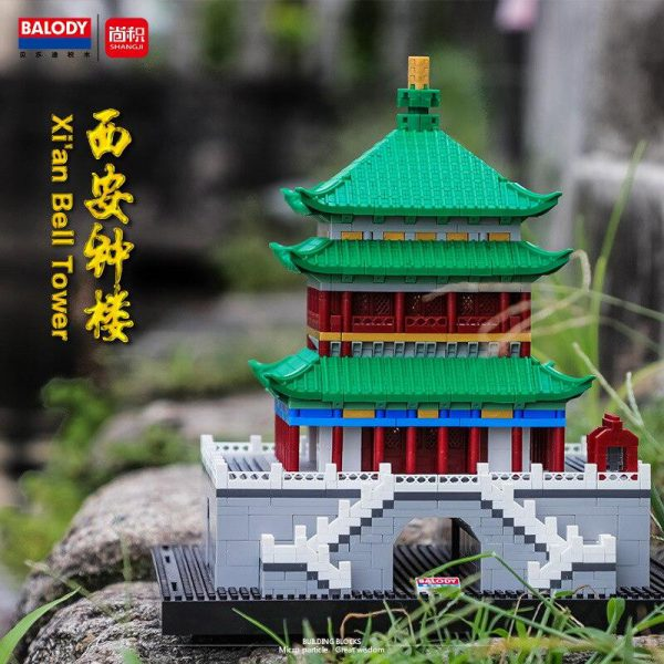 Balody 16164 Xian Bell Tower World Famous Architecture Official LOZ BLOCKS STORE