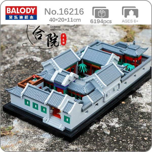 Balody 16216 Ancient Courtyard House Tree World Architecture Official LOZ BLOCKS STORE