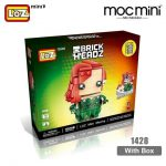 1428-with-box