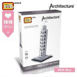 1010-with-box